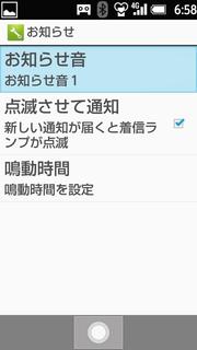 07-お知らせ.png